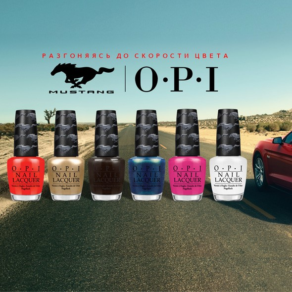 news-opi-collection_mustangt-2014_500px.