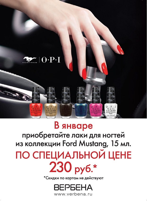 news-opi-action-30dec-2014_fordmustang.j