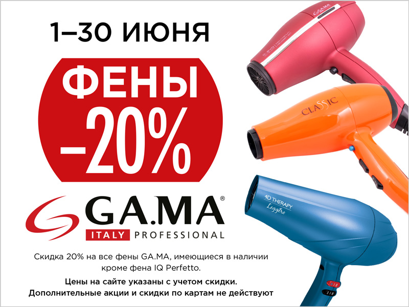 GaMa-June-pic.jpg